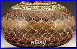 VERY FINE ANTIQUE PERSIAN ISLAMIC OTTOMAN ENAMELLED HAND FORGED BULBOUS VASE