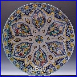 VERY LARGE ANTIQUE 19thC MIDDLE EASTERN IZNIK TURKISH OTTOMAN FAIENCE BASIN BOWL