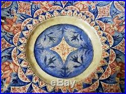 VERY RARE BEAUTIFUL ANTIQUE PERSIAN QAJAR ISLAMIC HAND ENAMELED DISH C1840's