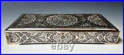 Very Fine Antique Middle Eastern Islamic / Persian Solid Silver Box, 335.5g