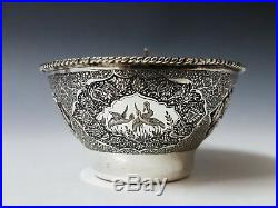Very Fine Antique Persian Islamic Eastern Solid Silver Tea Set by LAHIJI 710g