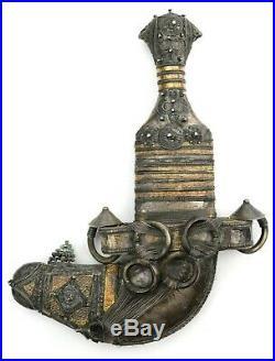 Very Fine Silver & Solid Gold mounted 19th C. Islamic Arabic Arab JAMBIYA Dagger