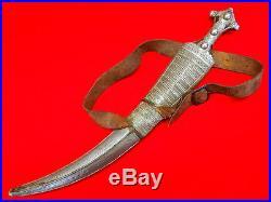 Very Good 19th C. Silver Mounted Islamic Arabic Wahabitte JAMBIYA Dagger Sword