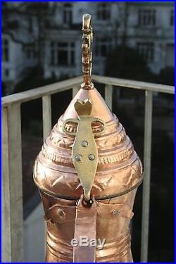 Very Large 64 cm Original Antique Dallah Coffee Pot Middle East Bedouin Copper