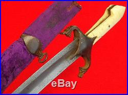 Very Nice 17th-18th C. Persian / Indian SHAMSHIR Sword with Wootz Damascus Blade