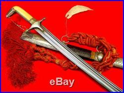 Very Nice Silver Mounted 19th C. Islamic Arabic SAIF / SHAMSHIR Sword with Cord