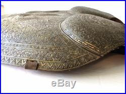 Very Rare 18c Late Persian Mughal Inlaid Armor Brestplate Arabic & Trident Spear