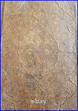 Very Rare Antique 15th Century Islamic Persian Safavid Quran Koran Cover Binding