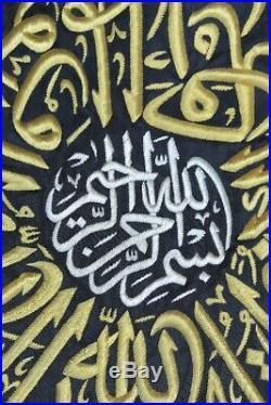 Very beautiful Samadhiya of the Kaaba Made in Mecca Makkah 100cm X 100 cm