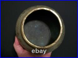 Very fine Antique Middle Eastern Islamic / Persian Brass Bowl