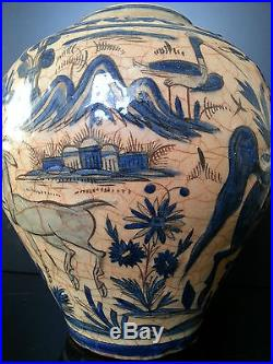 Very fine Qajar Islamic Middle East ceramic vase with Falconry