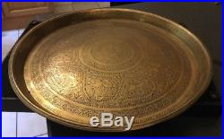 Vintage Antique Brass Engraved Dogs Wolves Tray Persian Indian Arabic Islamic