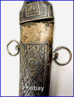 Vintage Antique Middle Eastern Islamic Silver Jambiya Knife Matching Sheath Star