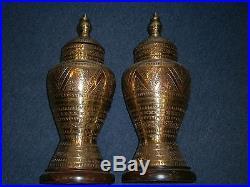 Vintage Antique Pair Ethnic Philippine Gador Islamic Urns Mindanao Marano People