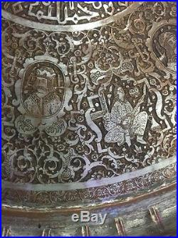 Vintage Antique Silver Tone Amp Copper Middle East Persian