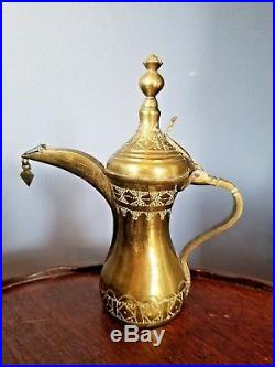 Vintage BRASS ISLAMIC ARABIC DALLAH TURKISH COFFEE TEA POT 5.5 Tall