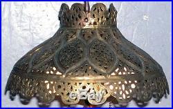 Vintage Brass Filigree Engraved Moroccon Persian Lamp Urn Base Repousse Shade