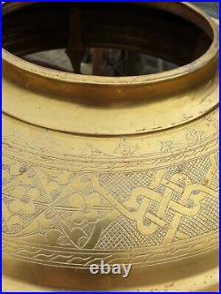 Vintage Brass Turkish Brazier