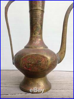 Vintage Dallah Tea Coffee Pot Islamic Arabic Brass Old Middle East Engrave Decor