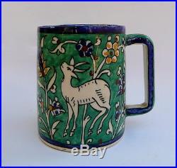 Vintage Green Gazelles Mug Hand Painted Jerusalem Armenian Pottery Iznik Mug