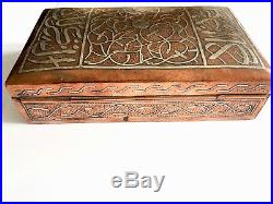 Vintage Heavy Copper Silver Islamic Persian Cairo ware Lidded Box Wood Lined