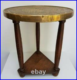 Vintage Islamic Arabic Brass topped wooden side table 18 Tall x 15 wide