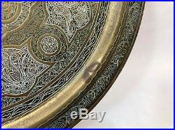 Vintage Islamic Middle East Hand Chased Brass Tray Platter Plate, 15 1/4 Dia