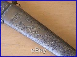 Vintage Jerusalem Israel Bezalel Brass Dagger & Sheath Fish Lion Deer Gazelle