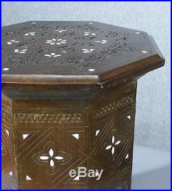 Vintage Moroccan Inlaid Table, Mother Of Pearl Inlaid Table