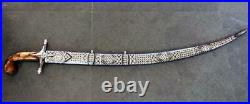Vintage Ottoman Imperial Middle Eastern Turkish Islamic Shamshir Sword Enamel