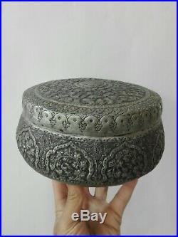 Vintage Persian Bowl Antique Islamic Brass Engraved Original Hammered With Lid