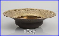Vintage Persian Design Large Brass Repousse Bowl With Birds & Formal Patterns