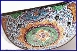 Vintage Persian Minakari Hand Painted Enamel on Copper Crescent Shaped Dish