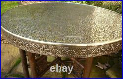 Vintage brass top table Middle eastern folding legs tray top