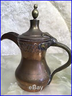 Vtg Antique Brass Islamic Bedouin Dallah Arabic Coffee Pot Middle Eastern L9
