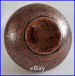 WORLD CLASS ANTIQUE 18th C INDO- PERSIAN SAFAVID ISLAMIC HAND CHASED COPPER BOWL