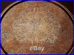X LARGE MUSEUM QUALITY FINEST ANTIQUE ISLAMIC KUFIC DAMASCUS BRASS TRAY C1880's