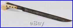 Yataghan style decorated early 18th Century /1710/ Ottoman Bichaq dagger
